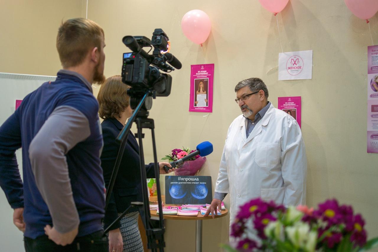Каряев Марат Зелимхановч - рак молочной железы орёл