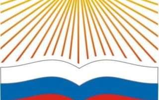 Орловская областная общественная организация Знание