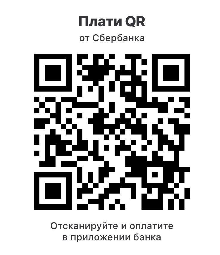 QR код помощи фонду Содействие Орел