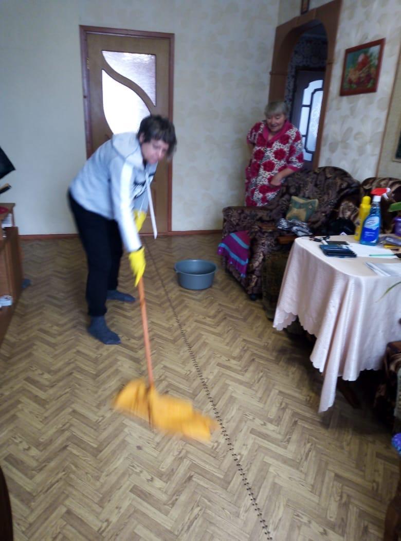 чистая помощь
